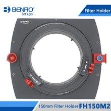Benro fh150m2 filtro titular 150mm quadrado sistema de filtro nd/gnd/cpl filtros titular para acima de 14mm lente ultra larga frete grátis