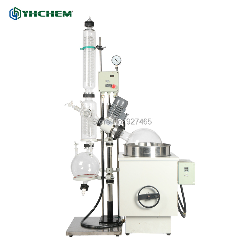 YHChem New Biology Rotary Evaporator 50L EX RE5001 Rotovape for Lab Laboratory Thermostatic Devices     - title=