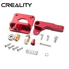 Обновление CREALITY 3D-принтеры Запчасти MK8 экструдер комплект Алюминий сплав экструдер Bowden в 1,75 мм для creality 3d Эндер принтера серии