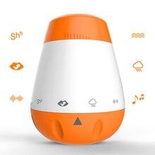 Музыкальная портативная интеллектуальная терапевтическая звуковая машина, детский перезаряжаемый голосовой сенсор, белый шум, соска для с...