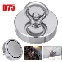 D75mm 300kg Strong Powerful Neodymium Salvage Magnet sea Fishing Equipment Pulling Up Magnet Hook