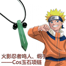 Anime font b Naruto b font Uzumaki Uchiha Itachi Senju Tsunade Necklace Pendant Cosplay Props Fashion