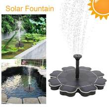 Solar Power Water Fountain Pump 8V 180 L/H Brushless Bird Bath Pond Floating Kits for Garden Decoration Fountain(China)