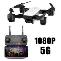 SMRC S20 Intelligent Dual GPS Positioning Return Professional Drone HD Aerial Photography Remote Control Aircraft Quadcopter