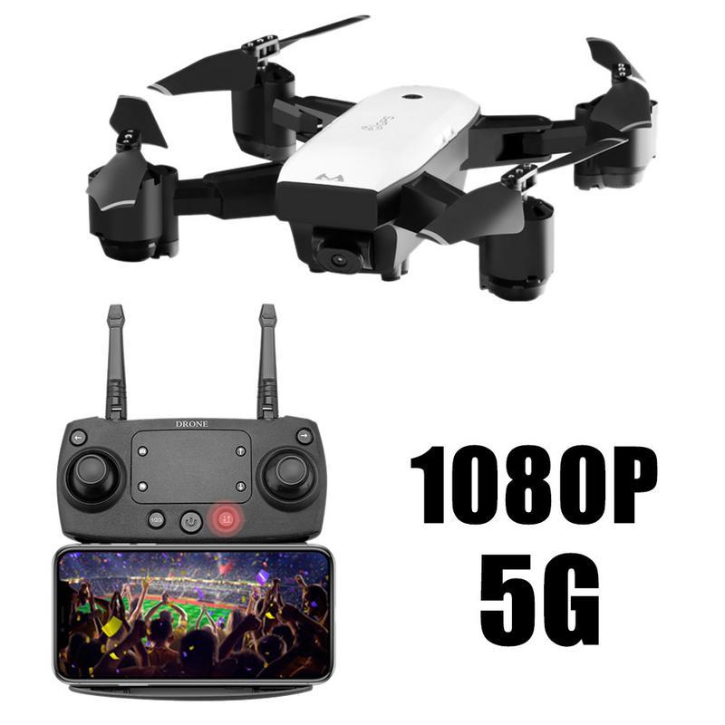 SMRC S20 Intelligente Double GPS Positionnement Retour Professionnel Drone HD Photographie Aérienne D'avions De Contrôle À Distance Quadcopter