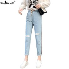 Elastic Boyfriend High Waist Jeans 2XL Stripe Pantalon Jeans Femme Plus Size 2019 Korean Style Loose Stretch Denim Haren Pants недорго, оригинальная цена