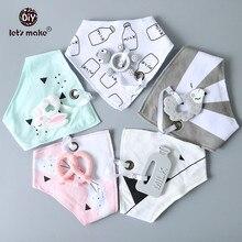 Let's Make/детские вещи, Детские нагрудники и салфетки для отрыжки, 1 предмет, хлопковый нагрудник, мультяшный силиконовый прорезыватель, не содержит бисфенола, детские вещи, одежда для кормления