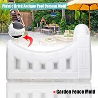 New Garden Mold Fence Hollow Plastic Enclosure Brick Antique Pool Cement Mold 61*41*6cm Flower Pool White Concrete Molds