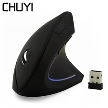 лучшая цена CHUYI 2.4G Wireless Vertical Ergonomic Mouse Optical Mice 1600 DPI USB Computer Maus Gaming Mause For PC Gamer Xiaomi Laptop