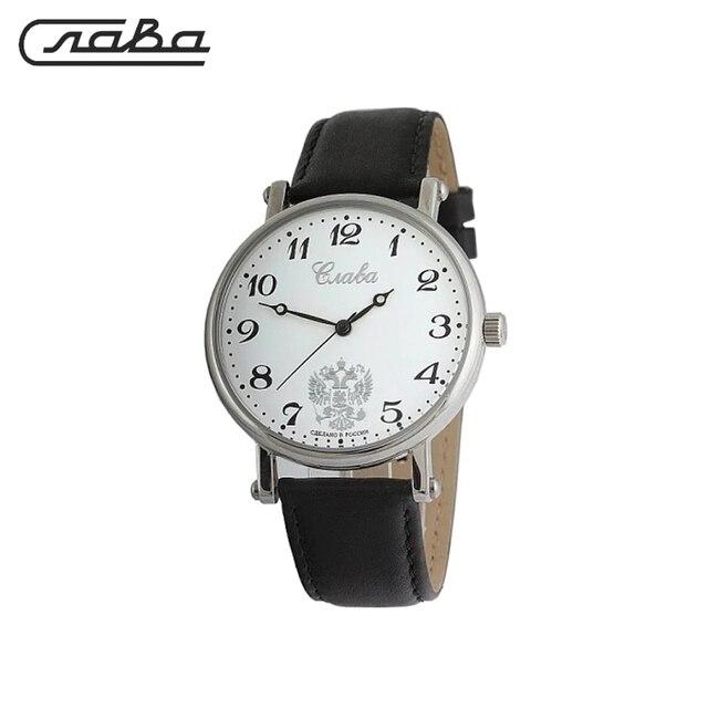 Часовой салон Русские Часы на Белорусской