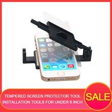 Набор инструментов для защиты экрана из закаленного стекла для samsung для iPhone, инструменты для установки пленки для телефонов размером менее 6 дюймов, универсальные