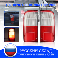 For Toyota Hilux Mk4 1997 1998 1999 2000 2001 2002 2003 2004-2006 1 Pair Car Tail Light Lamp Brake Left Right Side Replacement diff drop kit for hilux