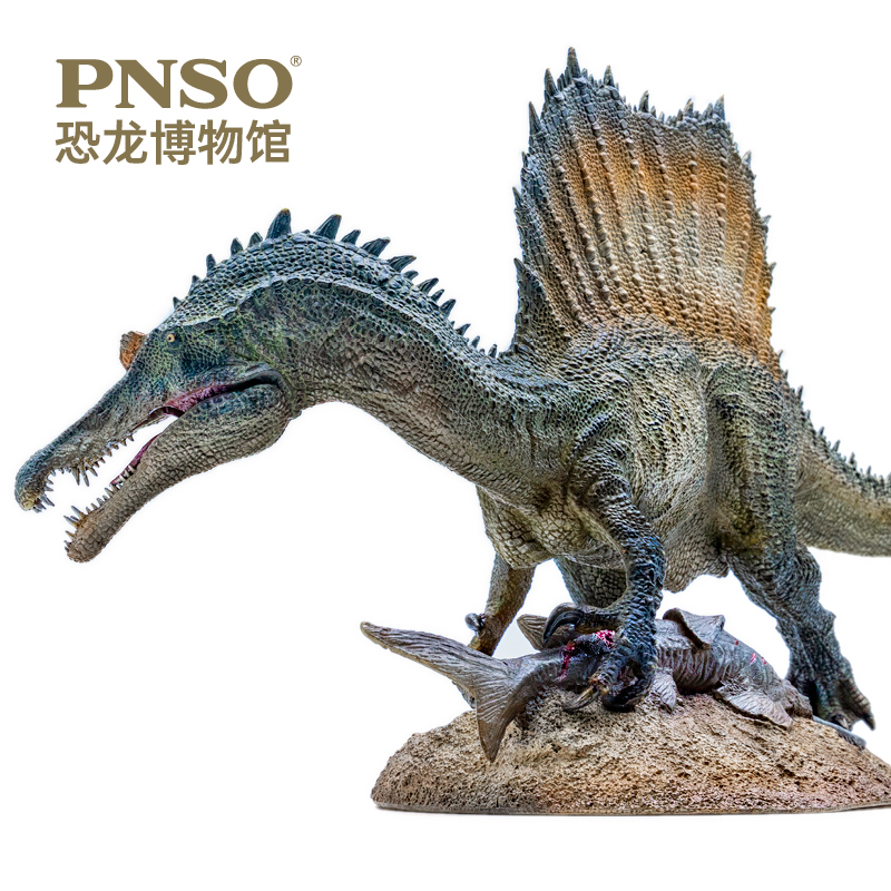 2019 PNSO Jurassic World Egypt Dinosaurs Spinosaurus Collection 1:35Science and art Model-in Action & Toy Figures from Toys & Hobbies    3