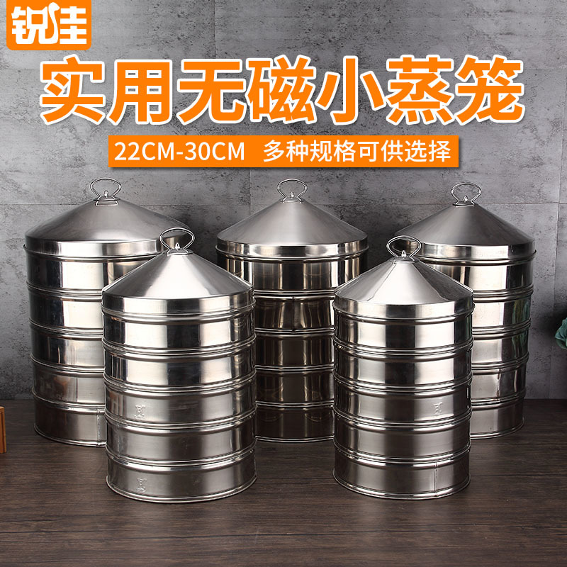 Stainless Steel Thicken Deep Food Steamer Cage Steamed Fish Steaming Dumpling Bread Stuffed Bun Commercial Drawer 22-30cm