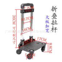 Palanca de rueda universal para niños y estudiantes especial para niños y niñas, bolsa plegable de cuatro ruedas, accesorios para carrito