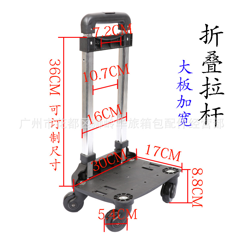 Special student childrens universal wheel lever for boys and girls Pushable folding four-wheel bag trolley accesorios carterasSpecial student childrens universal wheel lever for boys and girls Pushable folding four-wheel bag trolley accesorios carteras