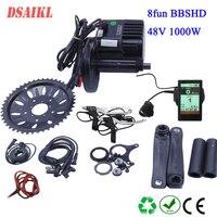 Bafang BBSHD 48V1000w 電動自転車モーターキットビッグ電源カスタマイズ 52 V 20ah リチウムイオン電池充電器 -