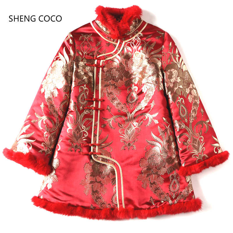 173c43d2cbd7b Detail Feedback Questions about SHENG COCO Chinese New Year Clothes ...