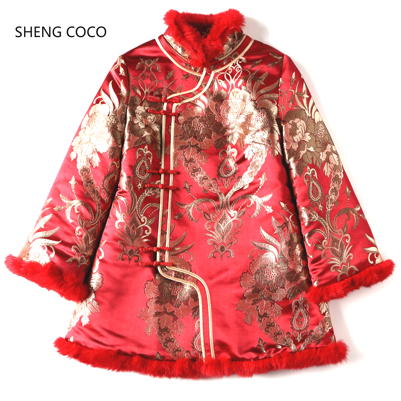SHENG COCO Chinese New Year Clothes Ladies Cheongsam Blouse Red Rabbit's Hair Winter Coat China Tops Qipao New Year Clothes