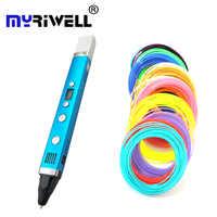 Myriwell 3D pen USB plug 5V 2A creative pen 3D graffiti pen best gift children 3 generation 3d printing pen
