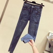 Plus Size High Waist Pencil Denim Pants Women Female Boyfriend Jeans For Women Stretch Bottoms Skinny Wash Jeans Woman plus faded wash skinny jeans