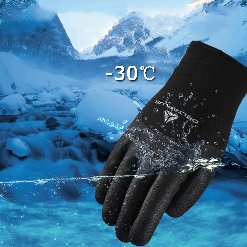 -30 Degrees Nitrile Anti-low Temperature Gloves Winter Warm Wear Resistant Working Gloves Riding Ski Windproof Safety Gloves