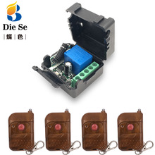 433MHz Universal Remote Control DC12V 1CH rf Relay Receiver and Transmitter for Garage Door