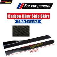 Для Benz W176 сбоку юбка средства ухода за кожей Наборы стайлинга автомобилей углеродного волокна D Стиль W176 A Class A180 A200 A250 A300 A45AMG Универсальный с
