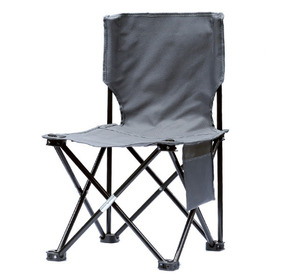 Image 1 - Creative Simple Outdoor Portable Folding Chair Outdoor Camping Beach Chair Fashion Personality Fishing Sketch Chair