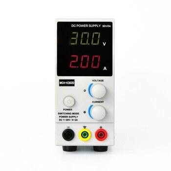 DC Regulated Power Supply EU Plug 4-digit Display 0-30V 0-2A Adjustable Regulated DC Switching Power Supply (4-digit Display)