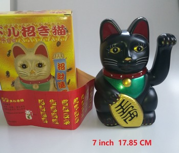 Black 17.85cm 7inch Big Feng Shui Beckoning Cat Wealth Fortune Lucky Waving Kitty Decor