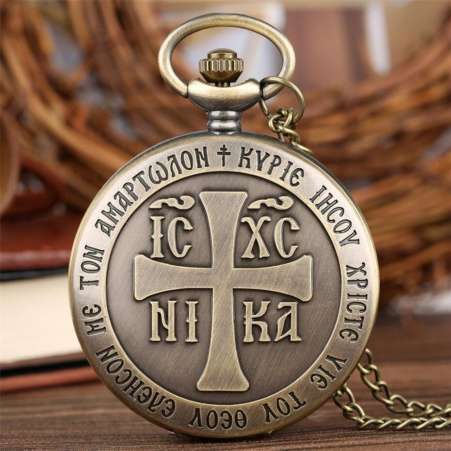 Vintage Religio Christiana Cross Design Quartz Pocket Watch Old Fashion Pendant Souvenir Necklace Clock Gifts For Men Women