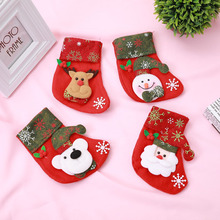 10 Pcs / Lot Cartoon Style Santa Claus Snowman Elk Bear Christmas Gift Bags Stockings Ornaments for Tree Children 2018