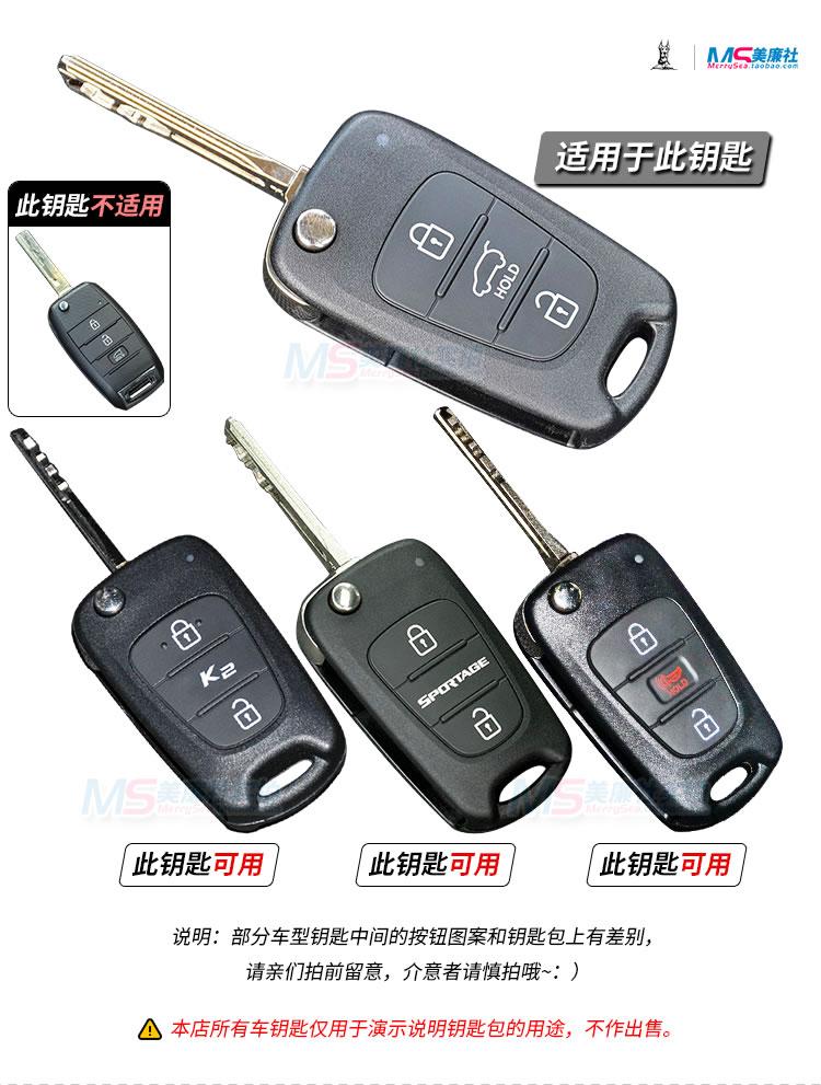 Kia Yueda k5 k2 Soul Sportage Carens Sorento Forte avtomobil - Avtomobil daxili aksesuarları - Fotoqrafiya 2