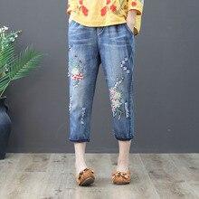 цены на Vintage Blue Boyfriend Jeans For Women High Waist Ripped Holes Denim Jeans Woman Embroidery Harem Denim Pants Plus Size 3xl  в интернет-магазинах