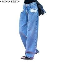 MIND FEET Women Jeans Wide Leg Casual Loose Vintage Blue White Trousers Plus Size Straight Female Fashion Oversize Denim Pants