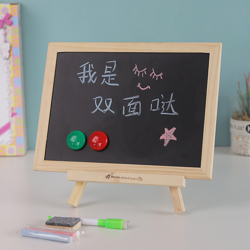 Household Cute Wood Small Blackboard Double-Sided Children Drawing Board With Stand Can Be Wall-Mounted Magnetic Whiteboard Smal