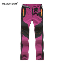 THE ARCTIC LIGHT Fast-drying Pants Trekking Women Summer Outdoor Sports Hiking Camping Trousers Elastic Breathable Bordeaux red