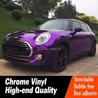 high stretchable Purple Chrome Air Bubble Free Mirror Vinyl Wrap Film Sticker Sheet High end glue