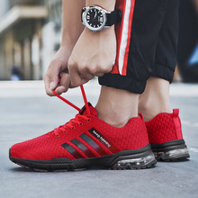 2019 New Mens Running Trainers Air Cushioned Breathable Flyknit Elasticity