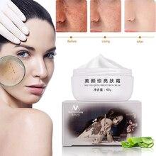 Crema blanqueadora de efectos fuertes 40g elimina el melasma manchas de acné pigmento melanina quemadura de sol manchas de embarazo crema de cuidado facial TSLM1