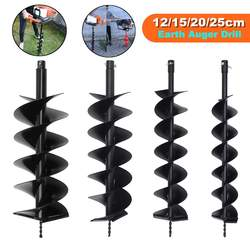 12/15/20/25cm Dual Blade Earth Auger Bit Drill Planting Petrol Post Hole Digger Electric Drill Garden Power Tools Accessories