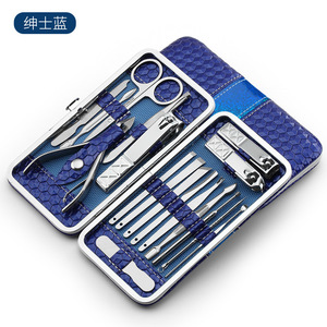 Image 4 - Professional 18 Piece Set Stainless Steel Nail Clippers Set Nail Manicure Pedicure Tools For Gift Utility
