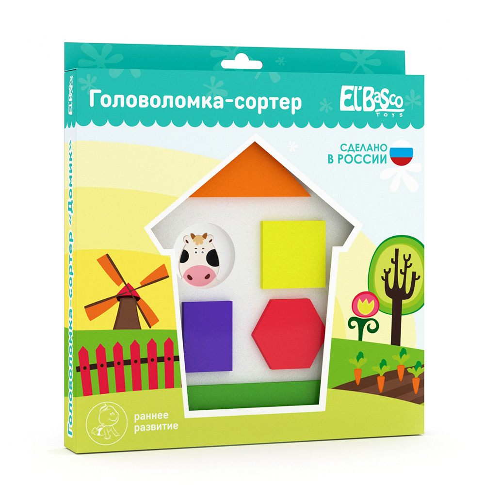 Фото - Sorting, Nesting & Stacking toys El Basco 04-001 Bizyboard Developing Board Toy lacing Sorter Baby Kids набор el basco 08 005 аква одевашка девочка