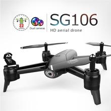 In Stock SG106 RC Drone Optical Flow 1080P HD Dual Camera Real Time Aerial Video
