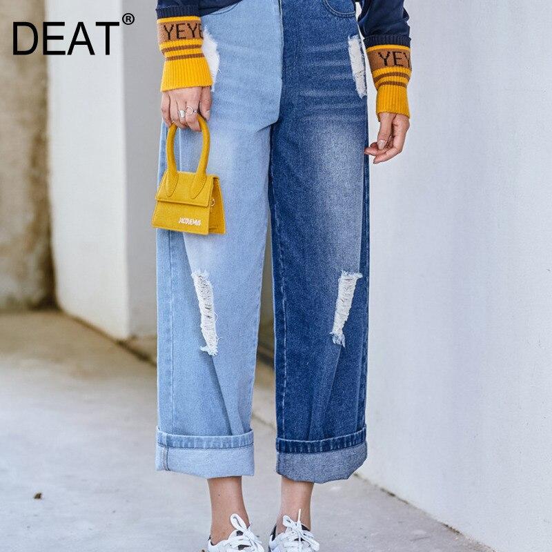 DEAT 2020 New Spring Fashion Women Clothes Dark Blue Patchwork Light Vintage High Waist Pants Female Jeans WE23605M