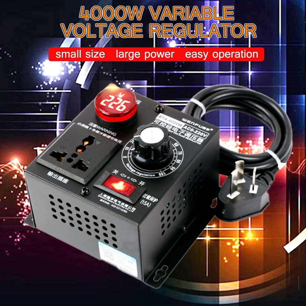 AC 220V 4000W SCR Electronic Voltage Regulator Motor Speed Fan Control Controller Dimmer Electric tool Adjustable
