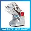 700 г высокоскоростная шлифовальная машина для трав  электрическая шлифовальная машина  110В/220В бытовая машина для порошка