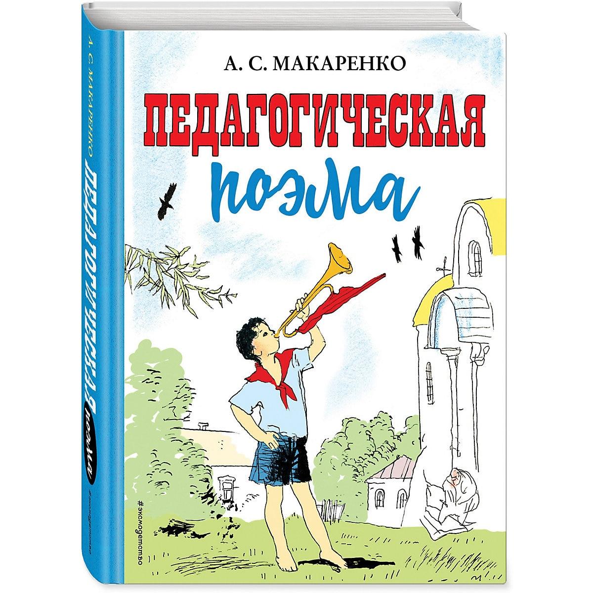 Books EKSMO 10296544 Children Education Encyclopedia Alphabet Dictionary Book For Baby MTpromo