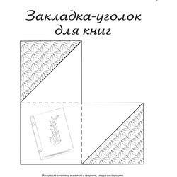 Bücher EKSMO 5004988 kinder bildung enzyklopädie alphabet wörterbuch buch für baby MTpromo